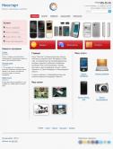 Сайт - ремонт сотовых устройств